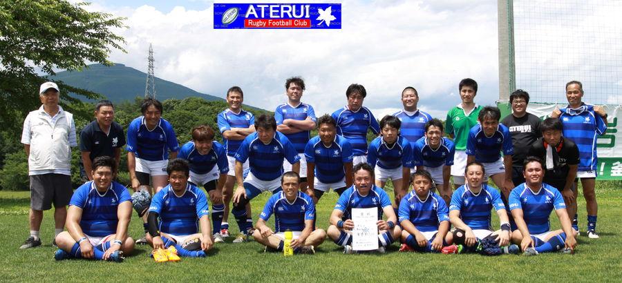 アテルイラグビーフットボールクラブ